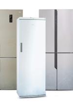 Promos et remises Boulanger : Happy braderie : réfrigérateurs & congélateurs