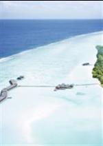 Promos et remises Thomas Cook : -400€ sur votre séjour aux Maldives !