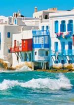 Catalogues et collections Promovacances : La Grèce et ses îles