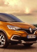 Catalogues et collections Renault : Venez découvrir le nouveau Captur