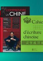Catalogues et collections FNAC : Nouvel An chinois 2018 année du chien