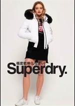 Prospectus Superdry : Manteaux Femme