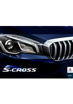 Promos et remises  : S-Cross