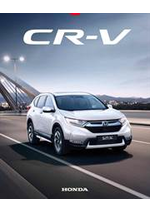 Promos et remises  : Honda CR-V