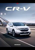 Prospectus Honda France : Honda CR-V