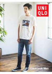 Prospectus Uniqlo So Ouest : Lookbook Men