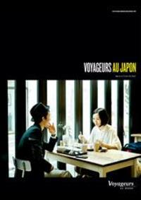 Prospectus Voyageurs du monde Paris : Voyageurs au Japon