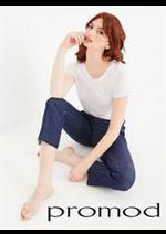 Catalogues et collections Promod : Jeans Femme